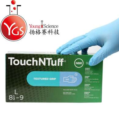 Touch N Tuff Ansell丁腈手套 加厚